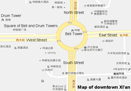 Map of downtown Xi'an, capital city of Shaanxi Province.