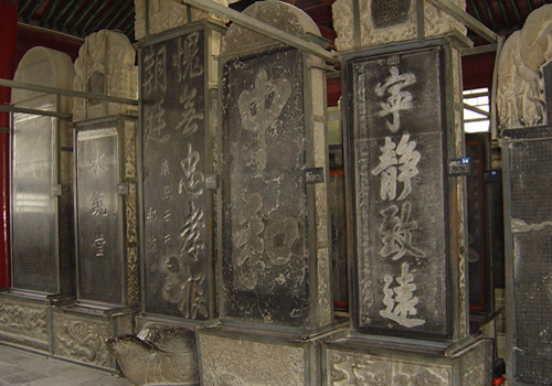 Stone tablets exhibited in the Forest of Stele Museum of Xi'an, Shaanxi Province.