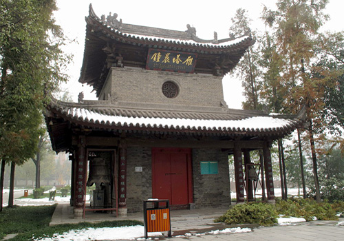 The bell tower near the Small Wild Goose Pagoda in the Jianfu Temple,Xi'an City,Shaanxi Province.