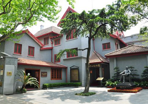 Former Residence of Sun Yat-sen is a two-storey European style.