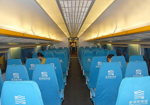 Interior of the maglev train,Shanghai