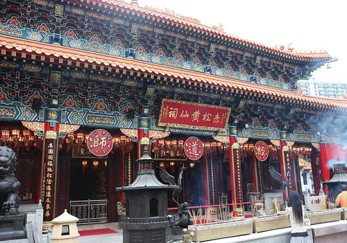 The main hall of Wong Tai Sin Temple in Kong Hong.