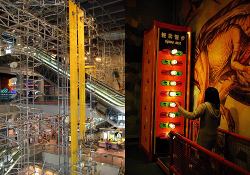 "The Energy Machine and a ""tiptoe test"" machine at Hong Kong Science Museum."