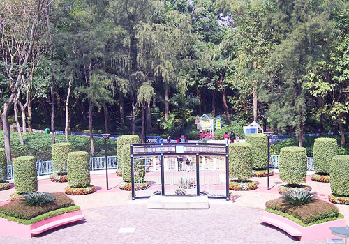 Ma On Shan Park of Hong Kong is a public park located in New Territories of Hong Kong.