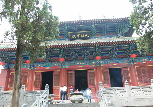 Mahavira Hall in Shaolin Temple,Zhengzhou