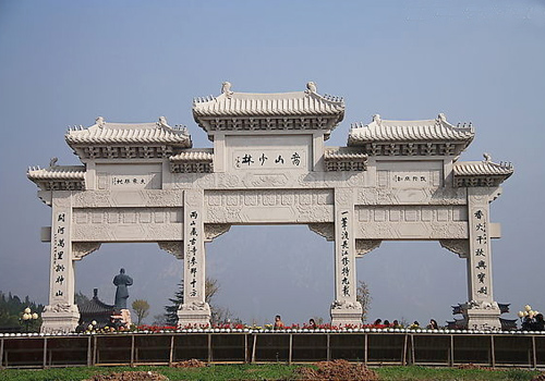 The memorial archway of Shaolin Temple,Zhengzhou