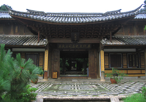 The Wenchang Temple at Baisha Ancient Village which is famous for Lijiang Murals.
