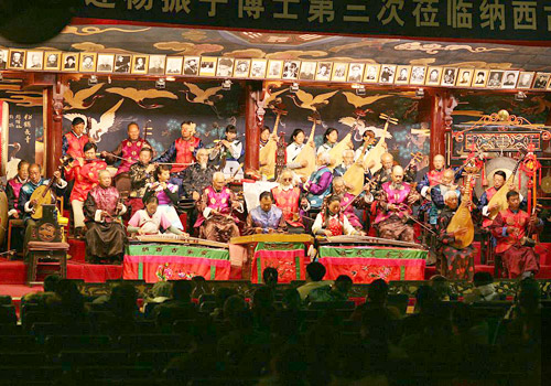 Naxi Ancient Music is the oldest music in Yunnan dating back to 14th century.