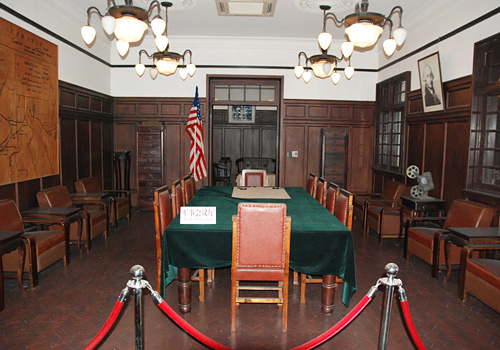 Conference room for military operations in the museum,Chongqing