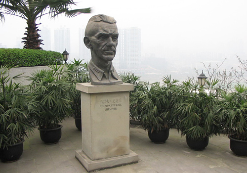 The head sculpture of General Joseph Warren Stilwell,Chongqing