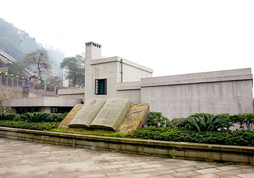 General Joseph W. Stilwell Museum of Chongqing City is reckoned as the one of crucial relics of alternate capital.