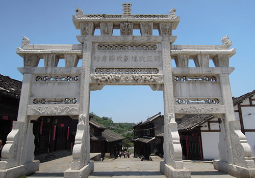 A ancient memorial archway in Qingyan Ancient Town,Anshun