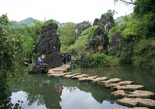The Tianxing Bridge and natural bonsais in Tianxing Scenic Area,Anshun