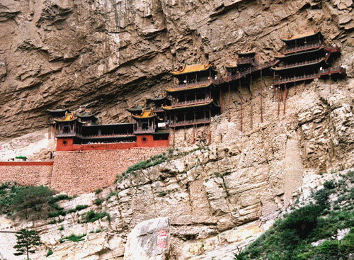 The famous Hanging Temple in Mt.Hengshan,Datong.