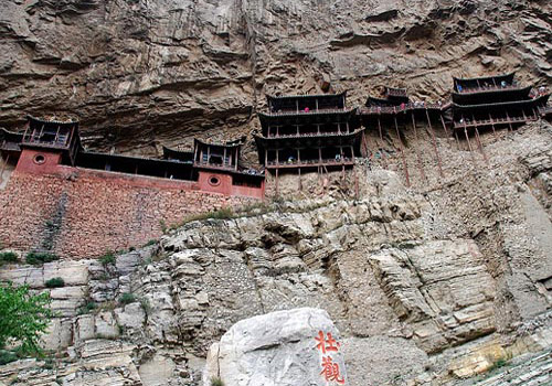 The Hanging Monastery on Mt.Hengshan is a famous attraction in Datong.