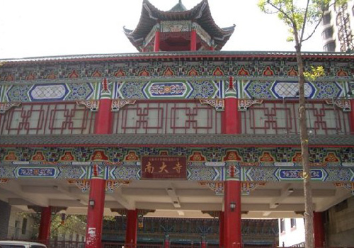 Southern Mosque,Urumqi attractions.
