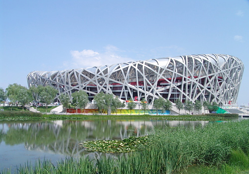 The Beijing National Stadium is the main Olympic stadium as one of the landmarks of the Beijing 2008 summer Olympic Games.