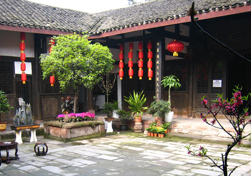 An traditional local countyard at Ciqikou Old Town,Chongqing attractions.