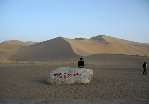 Echoing-Sand Mountain and Crescent Lake is a famous scenic spot on Silk Road.