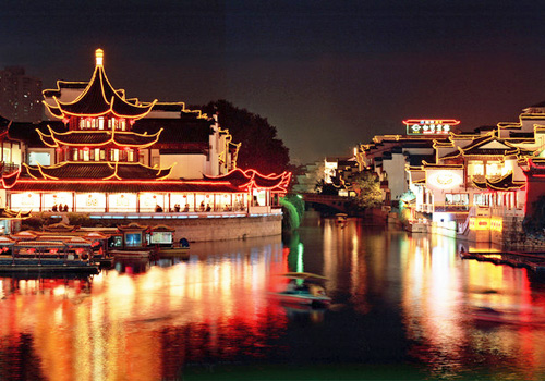 A nightview of the inner Qinhuai River Bazaar,Nanjing