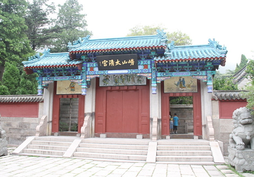 The Taiqing Temple of Mt. Laoshan is the birthplace of the Taoism of the mountain which was built in 140B.C. in Western Han Dynasty (206B.C.- 24A.D.).