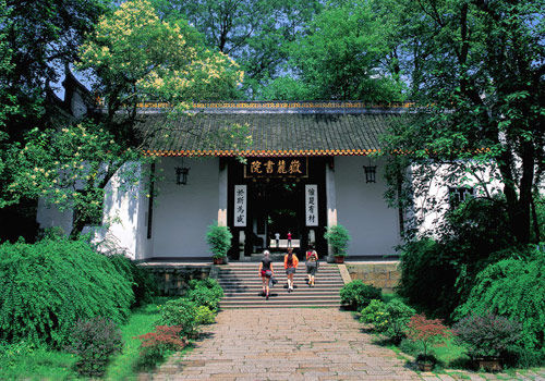 Yuelu Academy of Yuelu Hill-a academy with a history over 1000 years.