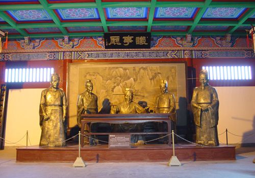 Conference Hall in Kaifeng Prefecture,Kaifeng