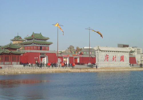 Kaifeng Prefecture of Kaifeng City is the culture of Northern Song Dynasty in miniature.