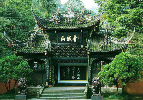 Mount Qingcheng is one of the birthplaces of Taoism with a history over 2000 years.
