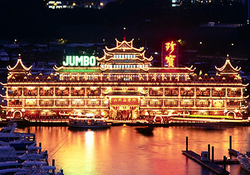 Jumbo Floating Restaurant is one of the largest restaurants on the ocean,Hong Kong.