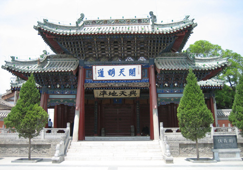 Tianshui is virtually a holy land for Chinese people home and abroad to honour their ancestors.