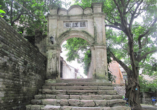 The gate of Linjiang Street in Yangmei Ancient Town,Nanning