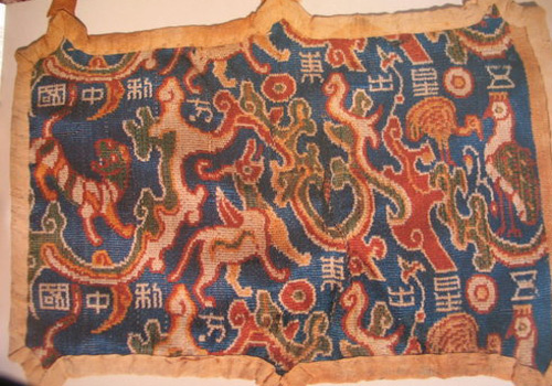 "A brocade arm-band woven made some 1000 year ago titled ""the appearance of five starts in East benefits China"" is shown in Xinjiang Uygur Autonomous Region Museum."