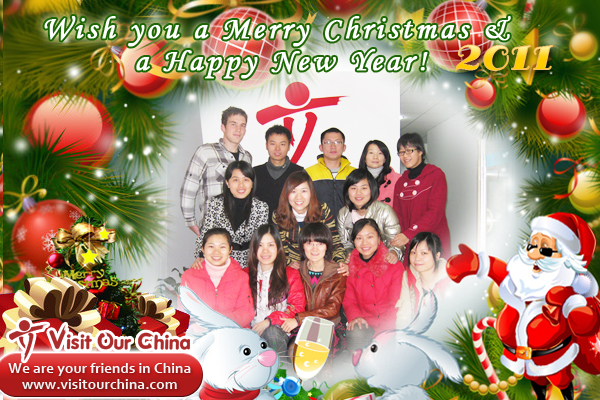 Christmas greetings from visitourchina china travel blog china blog christmas greetings from visitourchina m4hsunfo