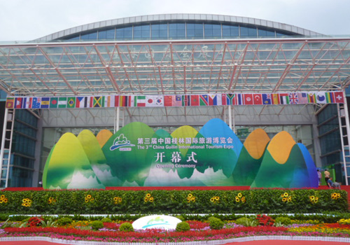 2012 China Guilin International Tourism Expo Kicks off