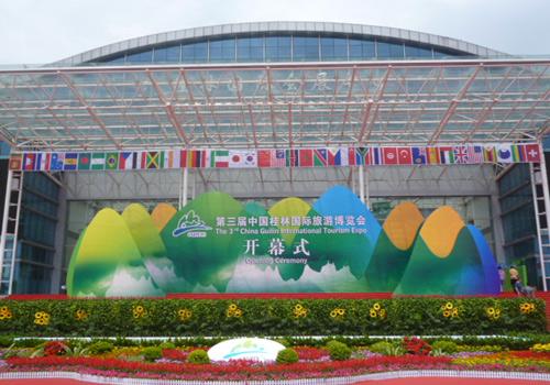 2012 China Guilin International Tourism Expo Kicks off