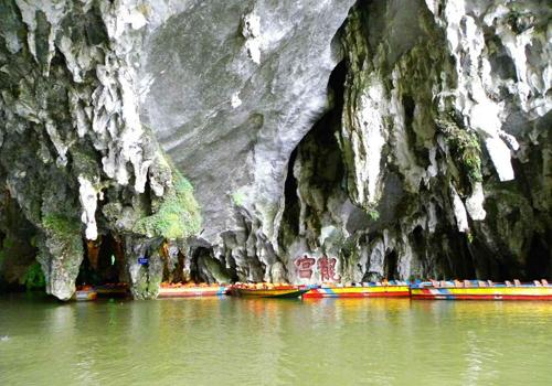 Dragon Palace Cave (Longgong Caves)