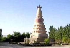 The White Horse Pagoda
