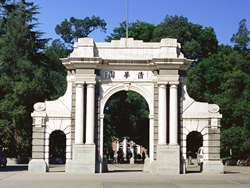 Beijing University and Tsinghua University Beijing