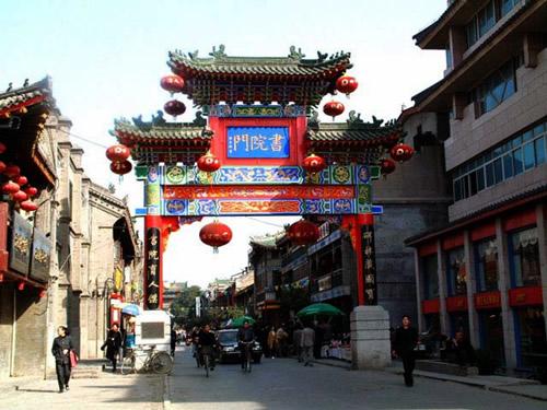 Shuyuan Gate