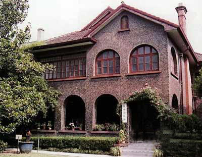 Former Residence of Sun Yat-sen and Soong Chingling