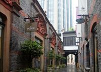 Xintiandi Leisure Street