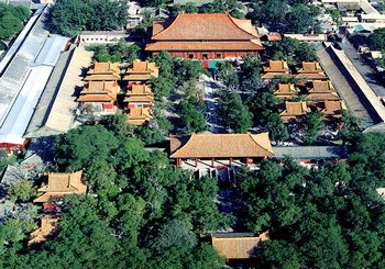Temple, Mansion and Cemetery of Confucius / San Kong