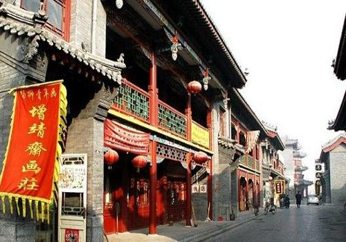 The Ming-Qing Street