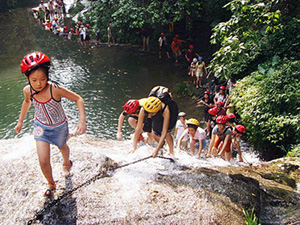 Gudong Waterfall Scenic Spot of Guilin