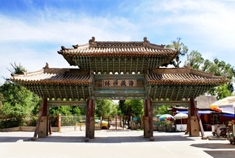 Haizang Temple of Gansu