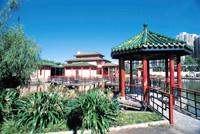 Dr. Sun Yat Sen Municipal Park