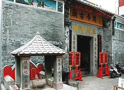 Sam Kai Vui Kun (Kuan Tai Temple)