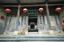 Jiangtou Ancient Village in Jiuwu