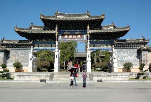 Jian Shui Confucian Temple